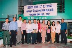 Lý Tự Trọng 2005