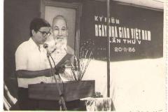 Nguyễn Trãi 1983 - 1990