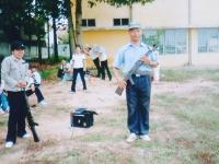 Thống Kê 1986-1990