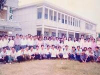 Thống Kê 1991 - 1995
